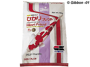 Hikari Friend Large pellets