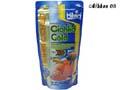 Hikari Ciklid Gold Sinking Mini