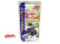 Hikari Ciklid Bio-Gold Plus Mini