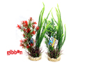 Plastväxt Bioaqua Amazon Sydeco