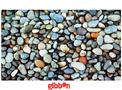 Underlägg River Rock Drymate