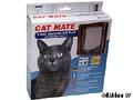 Kattdörr CatMate 4-vägs låsbar Brun