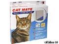 Kattdörr CatMate 4-vägs låsbar Rund Vit