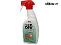 Get Off Gel Ute-Spray avvisning