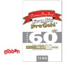 Pro Gold Total 60 Pressat 25/15