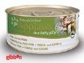 Applaws katt konserv Gele Tuna&Seaweed
