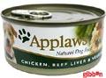Applaws hund konserv Chicken,Beef,Liver&Veg
