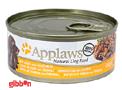Applaws hund konserv Beefsteak&Vegetables
