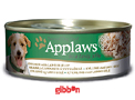 Applaws hund konserv Gelé Kyckling+Lamm
